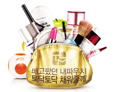 Корейская косметика: все о бренде skinfood женский журнал.
