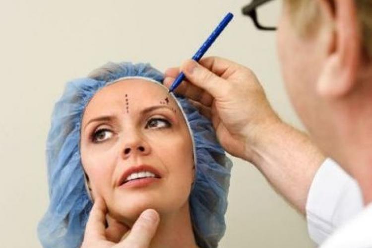 Какие виды услуг оказывает пластический хирург?