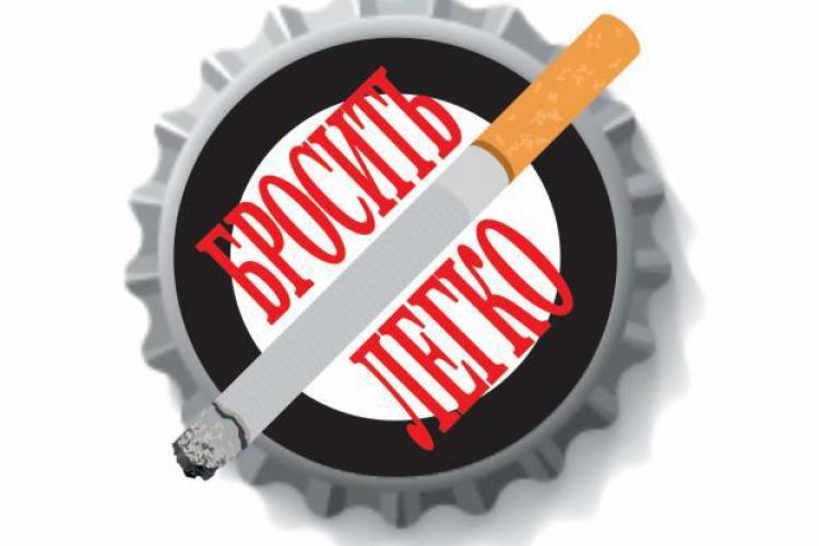 Звездный мир без никотина, или как победить табачную привязанность