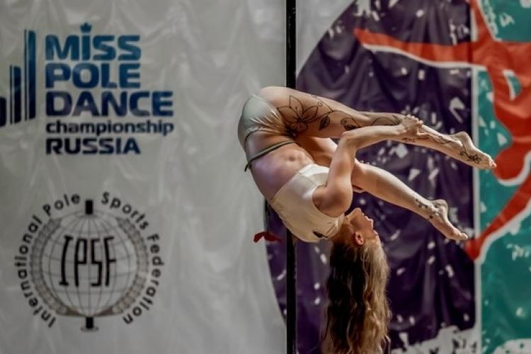 Модный Pole Dance